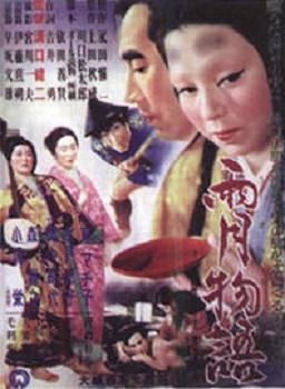 ugetsu_monogatari_poster
